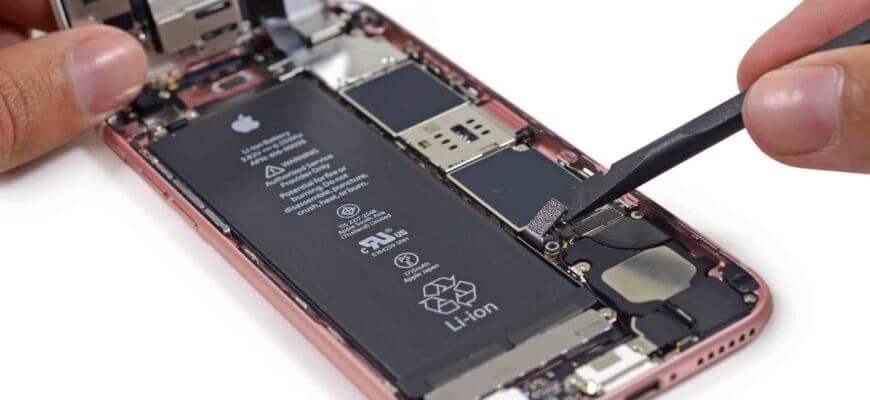 замена память в айфоне